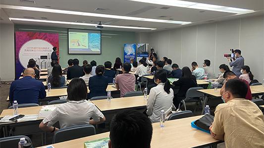 妙抗保®出席2021抗菌防臭/消臭袜业研讨会