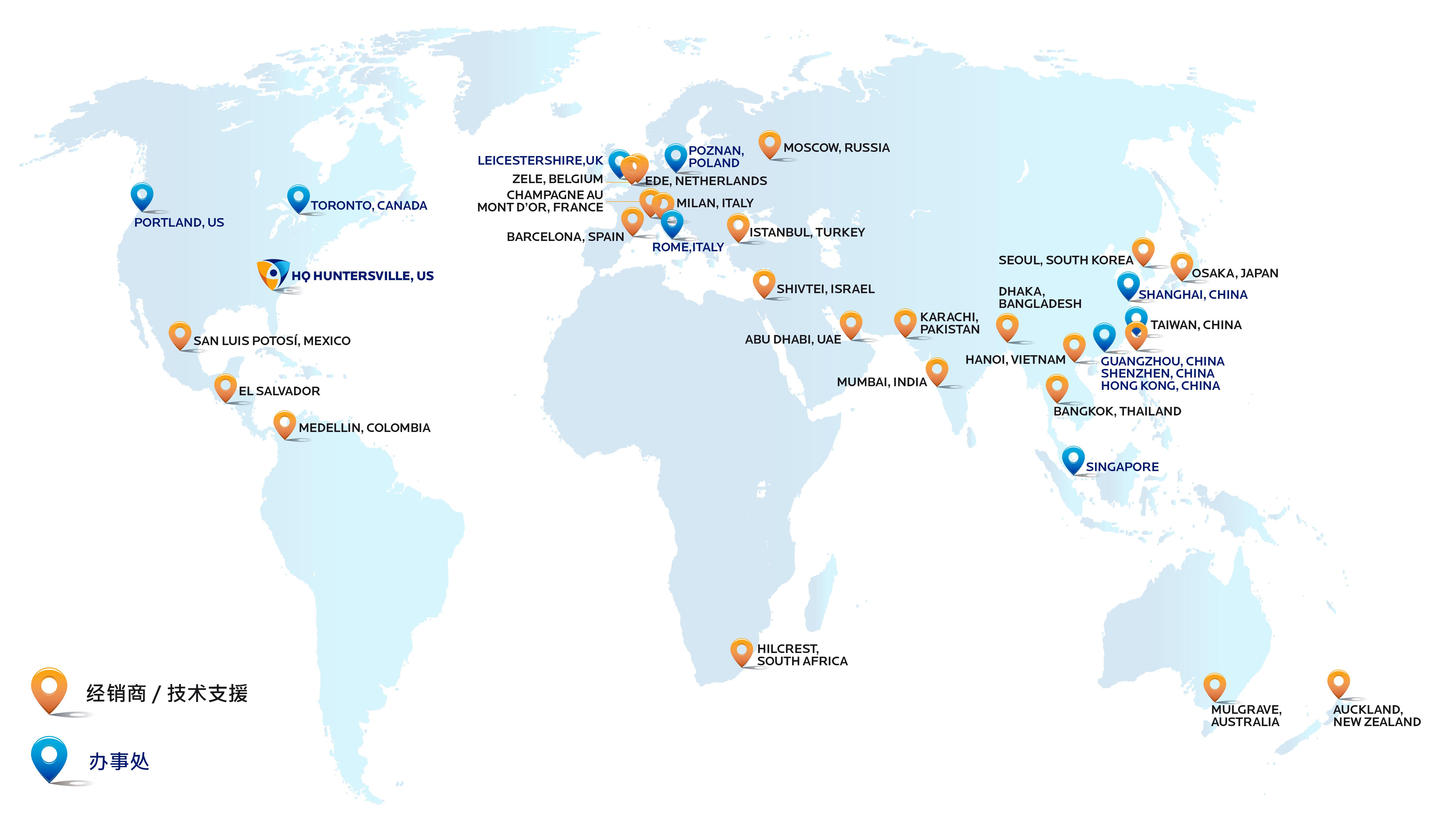 MICROBAN World Map Updated 2021 CHN Change CN 01