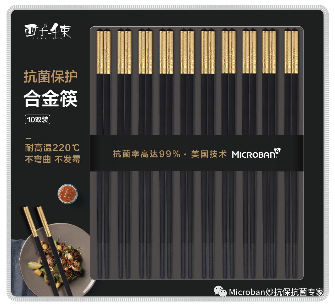 Suncha Chopsticks