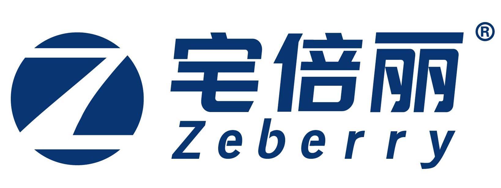 Zeberry 宅倍丽