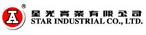Star Industrial 星光实业有限公司